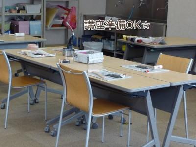 よみうり文化センター神戸校