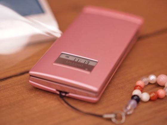 新しい携帯だよー♪