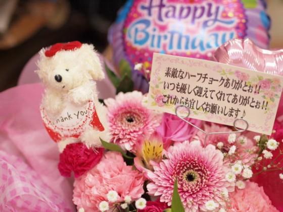 お誕生日プレゼントを頂きました☆
