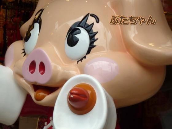 豚まん屋さんのぶたちゃん