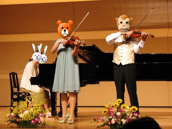 バイオリンの発表会